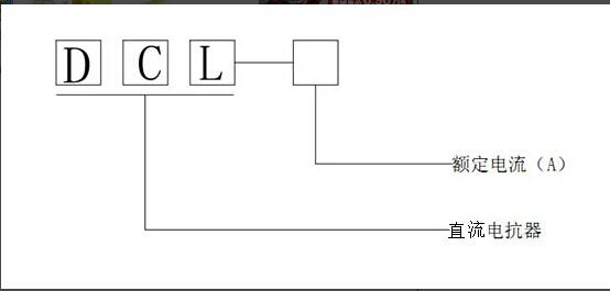 高压铁芯并联电抗器-上海苏顿电气有限公司